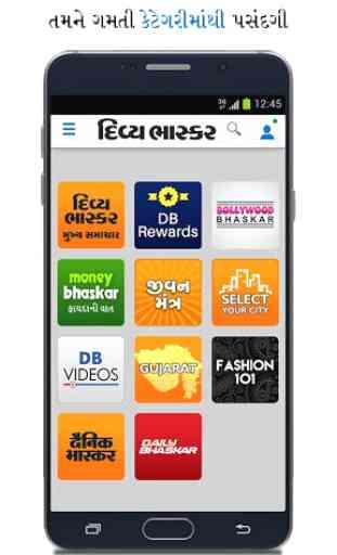 Divya Bhaskar - Gujarati News 1