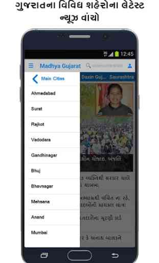 Divya Bhaskar - Gujarati News 2