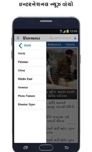 Divya Bhaskar - Gujarati News 3
