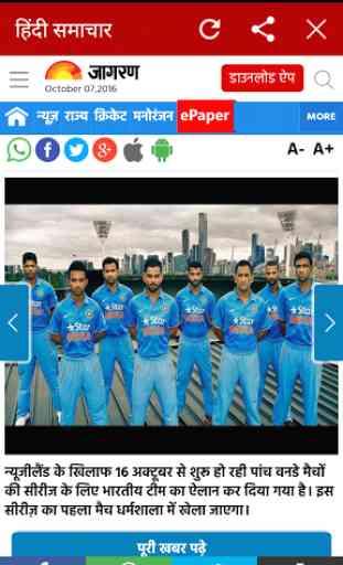 Hindi News (Hindi Samachar) 3