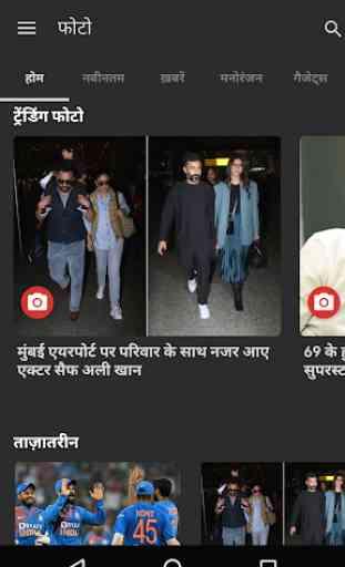 NDTV India Hindi News 2