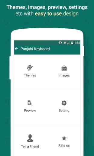 Punjabi Keyboard 1