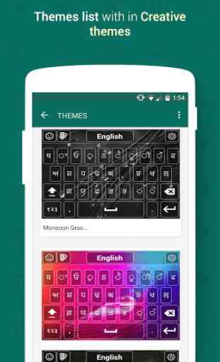 Punjabi Keyboard 2