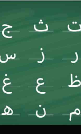 Arabic Alphabet 4