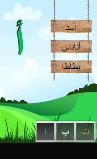 Arabic Alphabets - letters 4