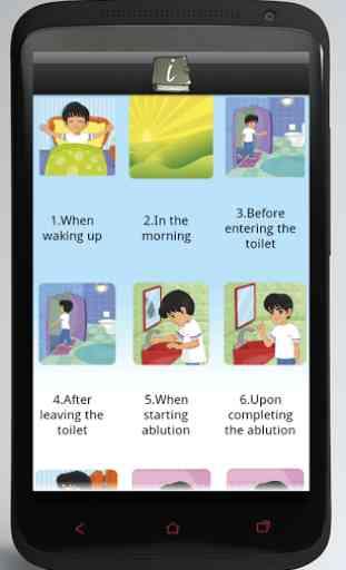 Daily Duas for kids 1