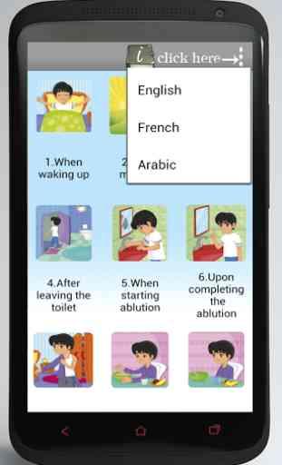 Daily Duas for kids 3