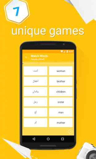 Learn Arabic - 6,000 Words 4