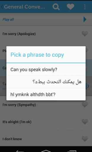 Learn Arabic Phrasebook 3