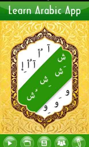 Learn Arabic Speaking Free 1