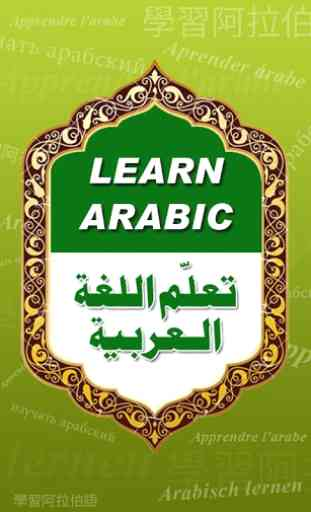 Learn Arabic Speaking Free 2