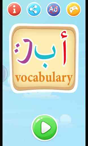 Learn arabic vocabulary game 1