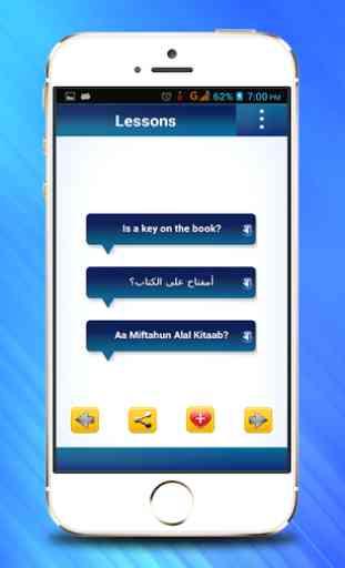 Learn to Speak Arabic 2