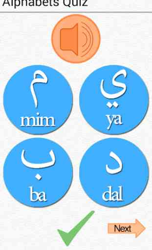 Quick and Easy Arabic Lessons 3