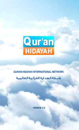 Quran Hidayah 4