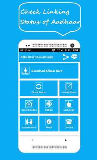 Aadhaar Card Downloader New 4
