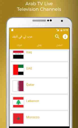 Arab TV Live Arabic Television 1