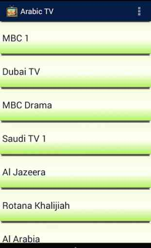 Arabic TV 1