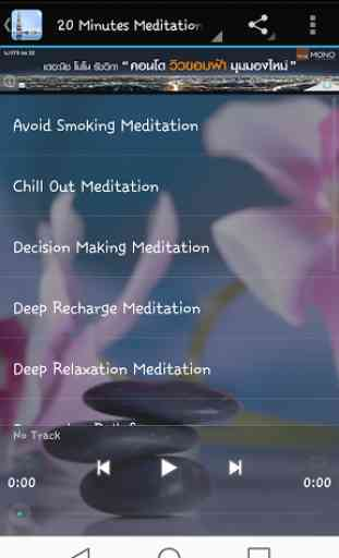 Guided Meditation Free App 2
