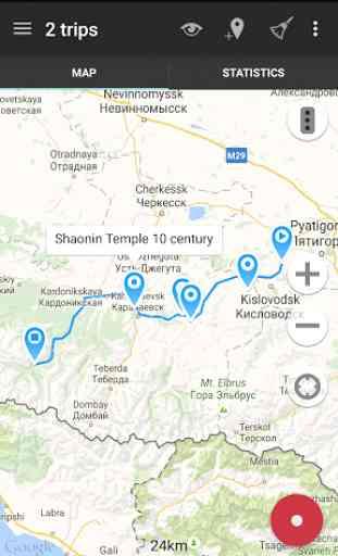 Geo Tracker - GPS tracker 1
