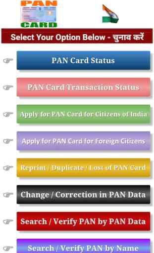 ID Card India 3
