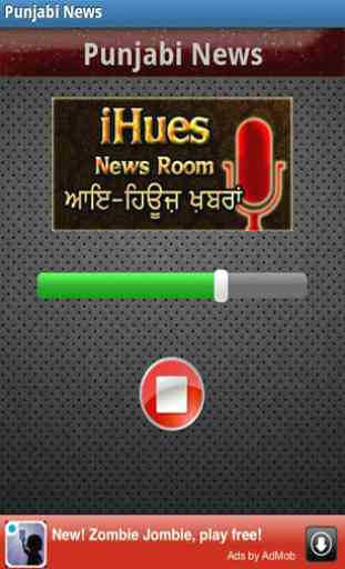 Punjabi Sikh News of Punjab 2