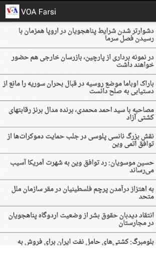 VoA Farsi 1