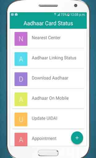 Aadhaar Card Status 1