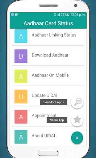 Aadhaar Card Status 2
