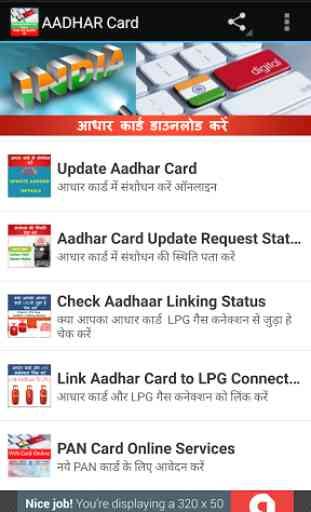 Aadhar Card Online Services 1