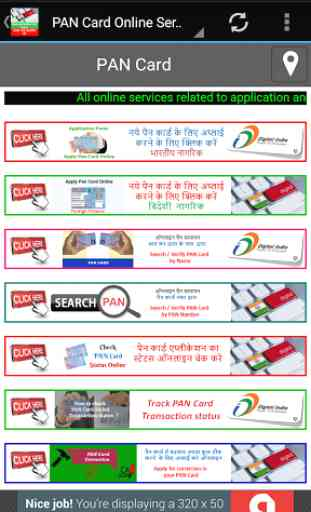 Aadhar Card Online Services 2