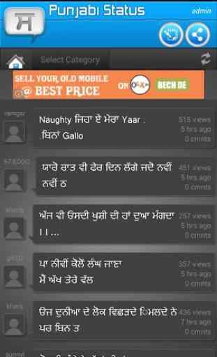 Punjabi Status/SMS 2