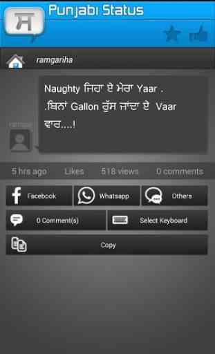 Punjabi Status/SMS 3