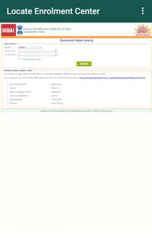 Aadhaar Card Seva 4