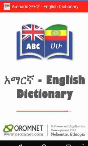 English Amharic Dictionary 2