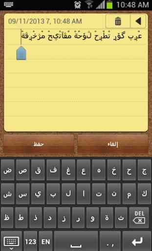Arab KeyBoard 2