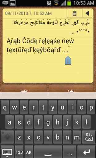 Arab KeyBoard 4