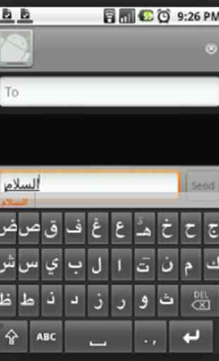 Learn arabic language 2