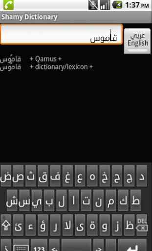 Soft Arabic Keys 1