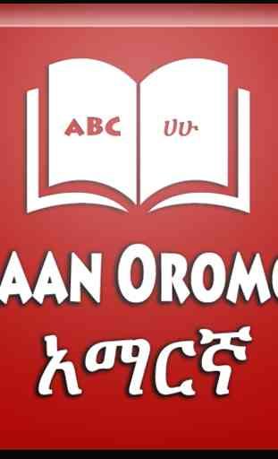 Amharic Afan Oromoo Dictionary 1
