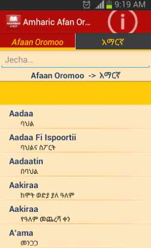Amharic Afan Oromoo Dictionary 4