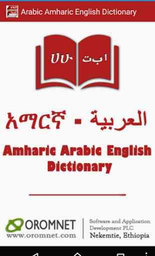 Amharic Arabic Eng Dictionary 2