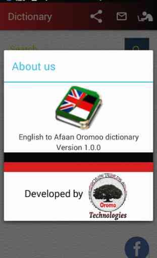 English to Afaan Oromoo 1