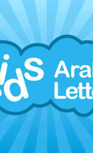 Kids Arabic Letters Free 1