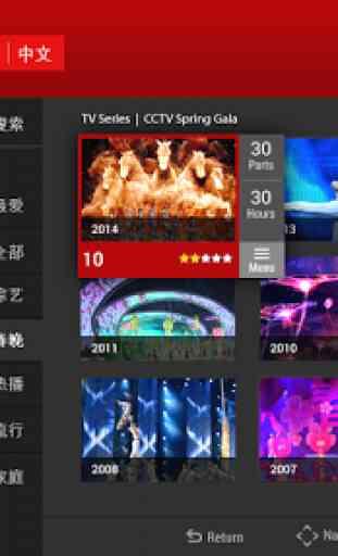 GLWiZ TV 4