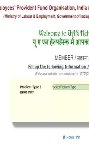 EPF UAN Member e-Sewa Helpdesk 2