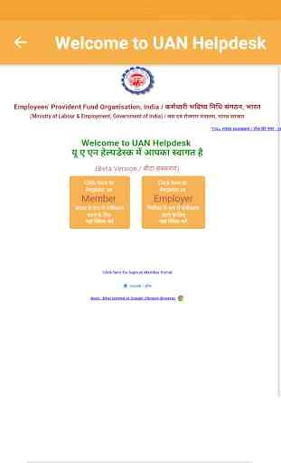 UAN e-Sewa Helpdesk  3