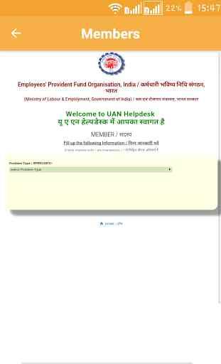 UAN e-Sewa Helpdesk  4