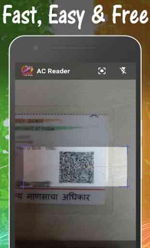 Aadhaar Card Reader / Scanner 2