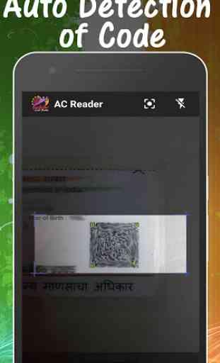Aadhaar Card Reader / Scanner 4